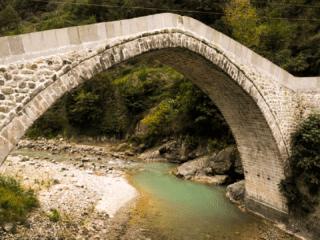 Yağlıdere Ağalar Köprüsü